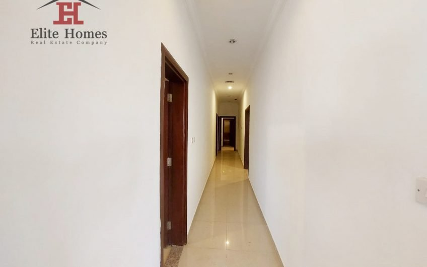 Elegant Apartment in Salwa
